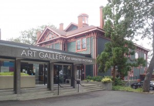 1040 Moss Street, now the Art Gallery of Greater Victoria. Designed and built in 1889-90 by George Mesher for Alexander Alfred Green.