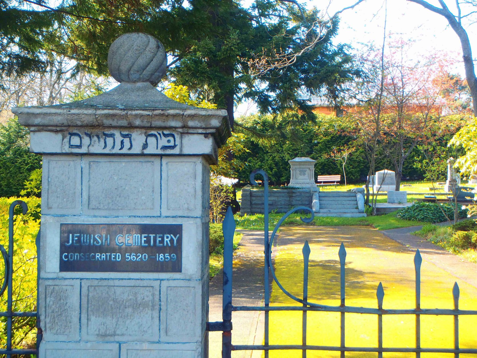 The entrance gate of Victoria Jewish cemetery, Victoria, B.C.