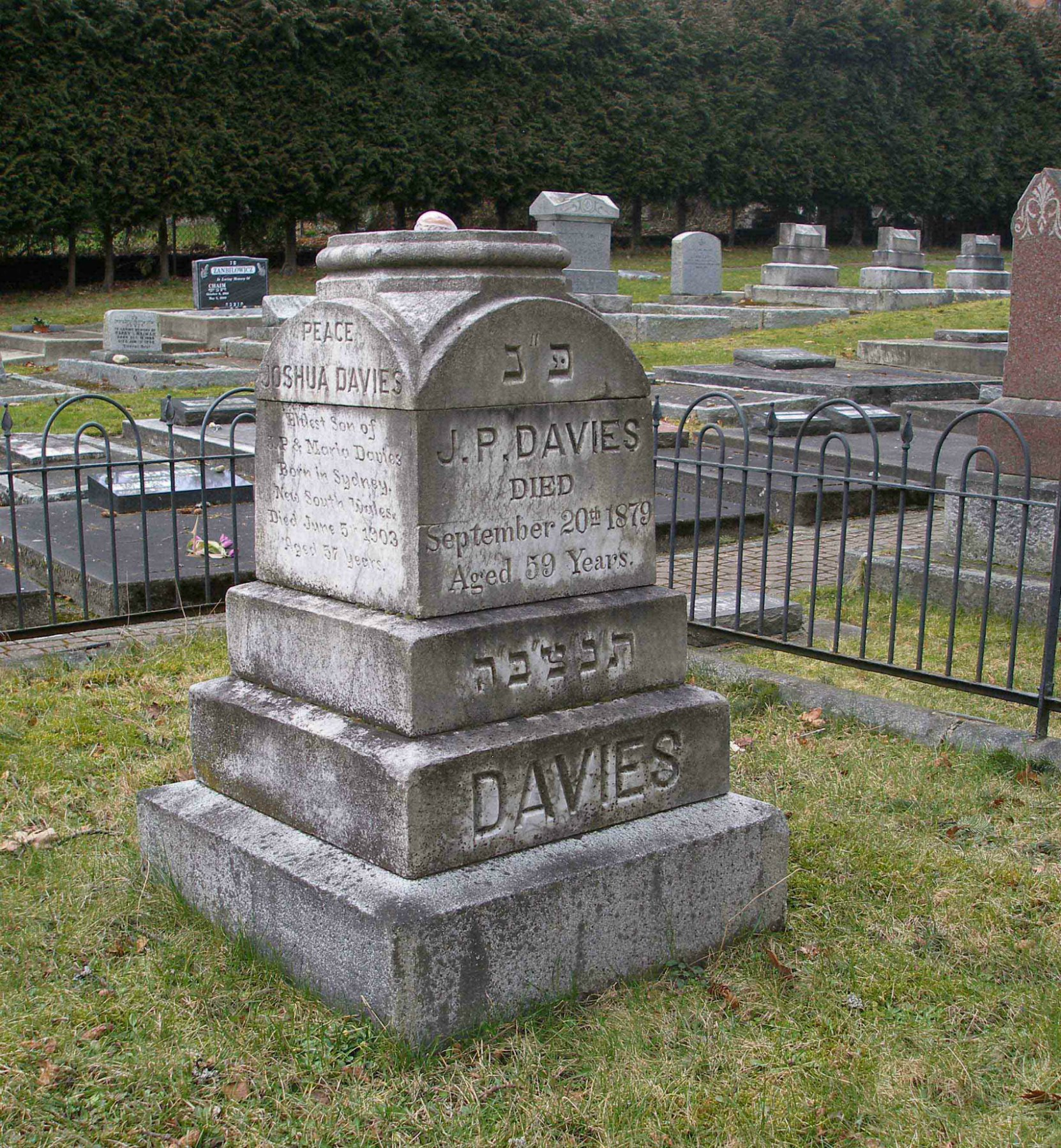 The grave stone of Judah Philip Davies and Joshua Philip Davies (1846-1903), Victoria Jewish Cemetery