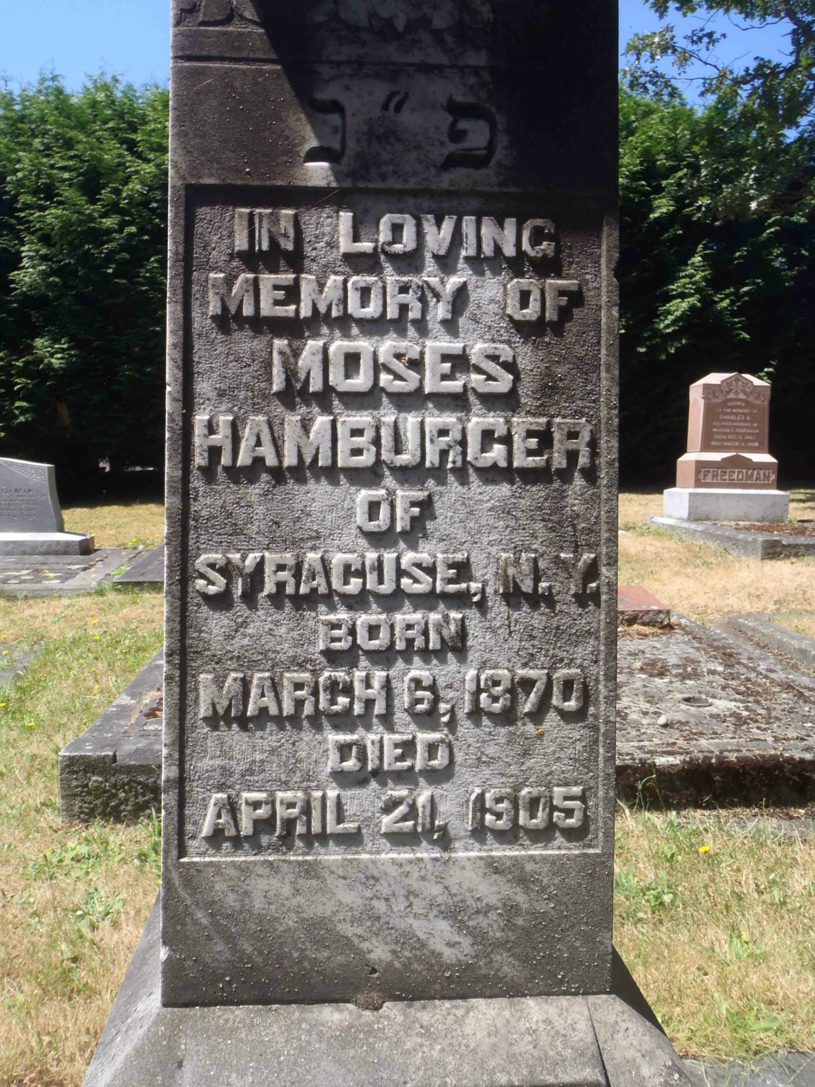 Moses Hamburger grave stone inscription, Victoria Jewish Cemetery