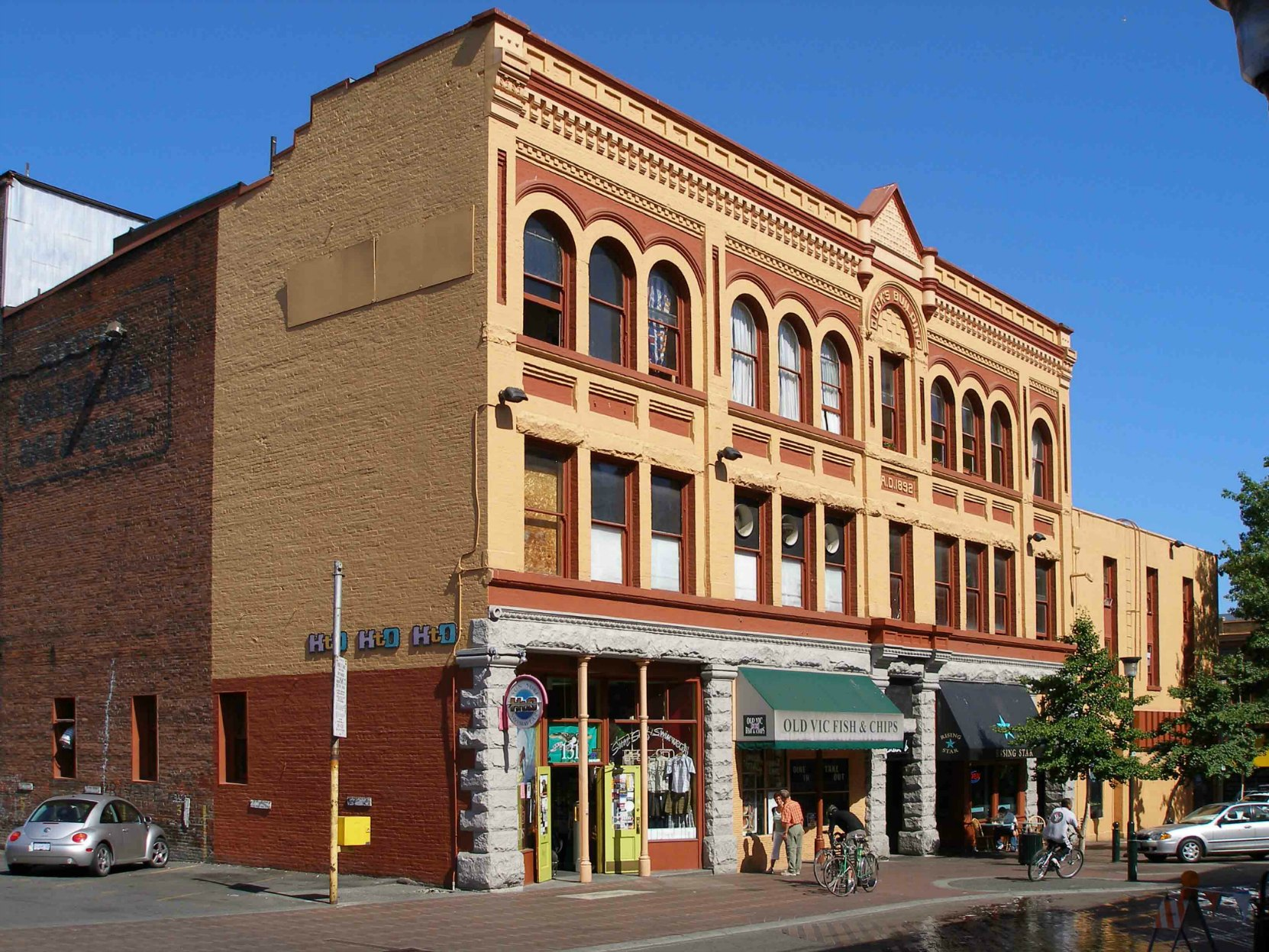 Duck's Building, Broad Street, Victoria, B.C. Built in 1892 for Simeon Duck.