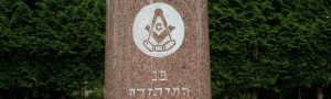 web header image showing the Masonic square & Compasses on Lewis Lewis' grave