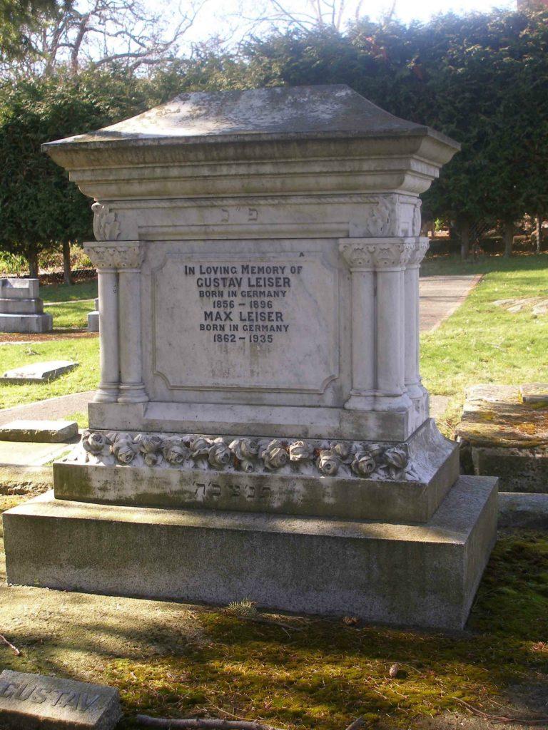 Grave marker of Gustav Leiser (1856-1896) and Max Leiser (1862-1935) in Victoria Jewish Cemetery, Victoria, B.C.