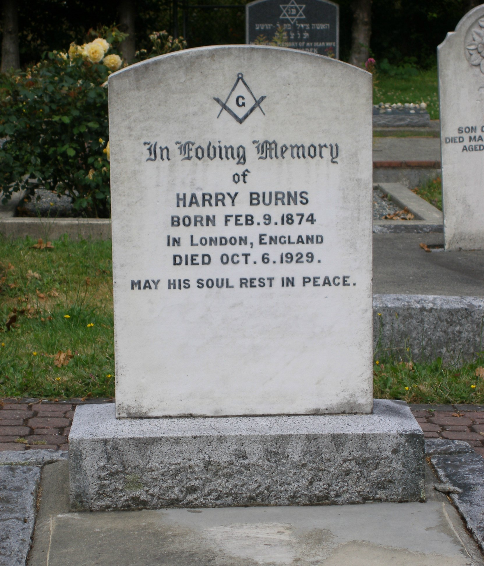 Harry Burns grave inscription, Victoria Jewish cemetery, Victoria, B.C.