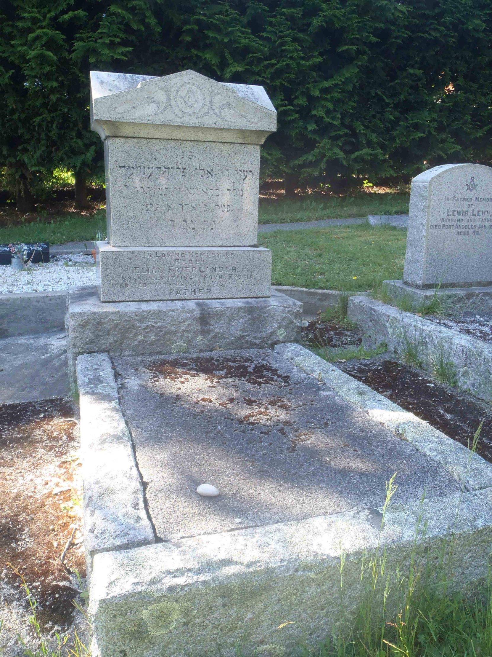 Rabbi Elias Friedlander grave, Victoria Jewish Cemetery, Victoria, B.C.