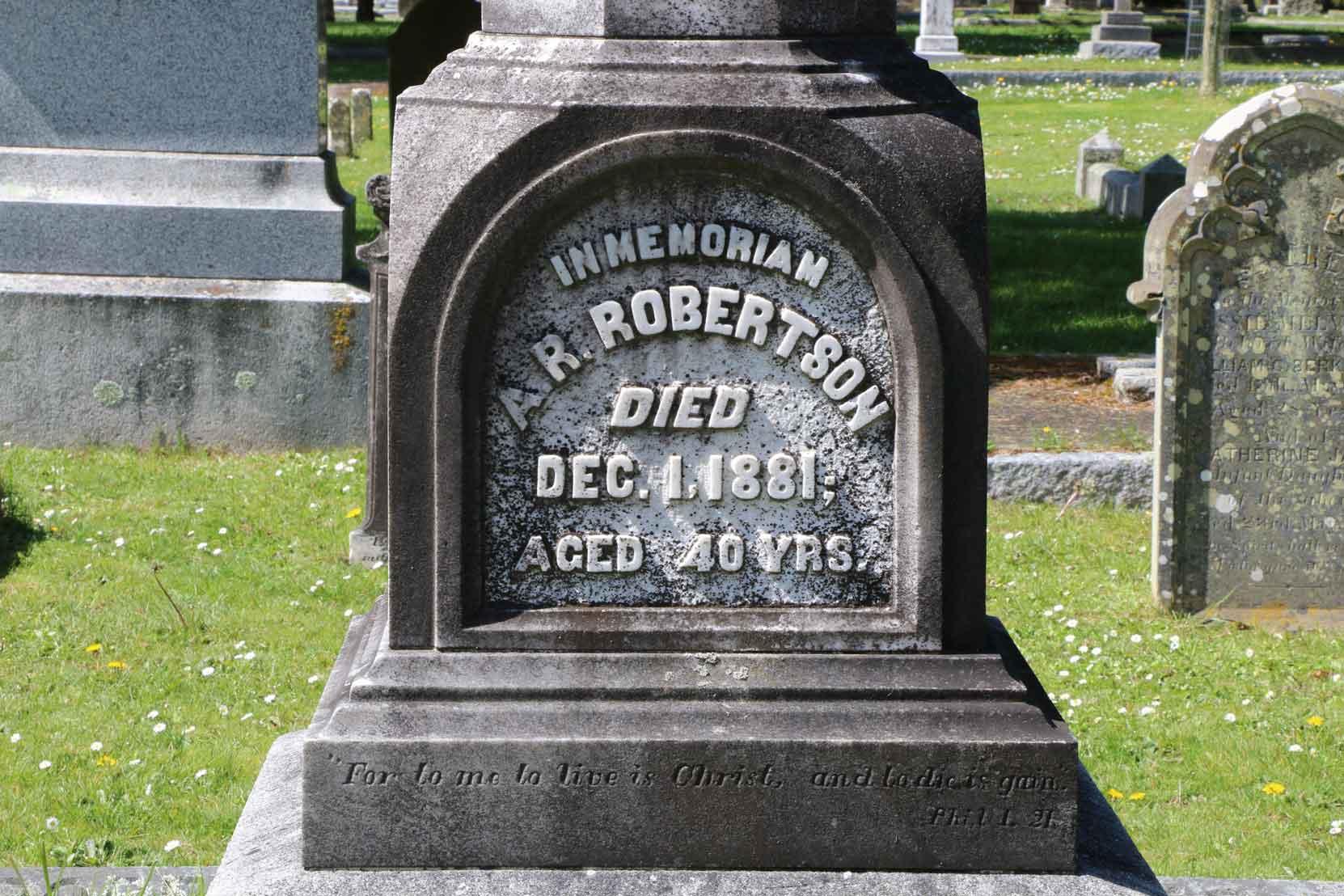 Inscription on Alexander Rocke Robertson grave, Ross Bay Cemetery, Victoria, B.C. (photo by Temple Lodge No. 33 Historian)